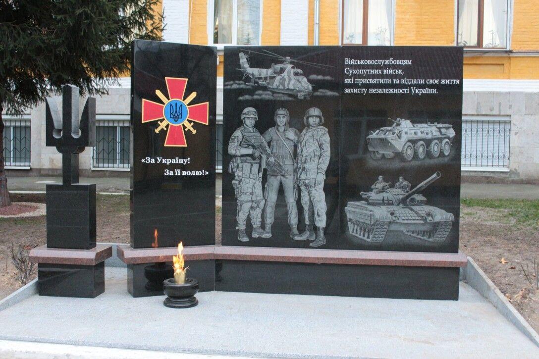 Фото: пресс-служба Сухрпутных войск