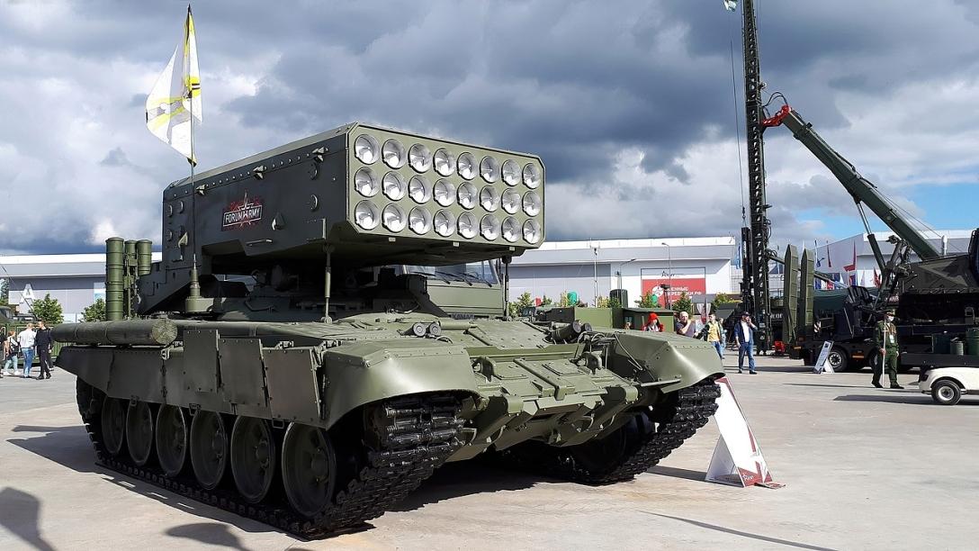 огнеметная система под границей с украиной