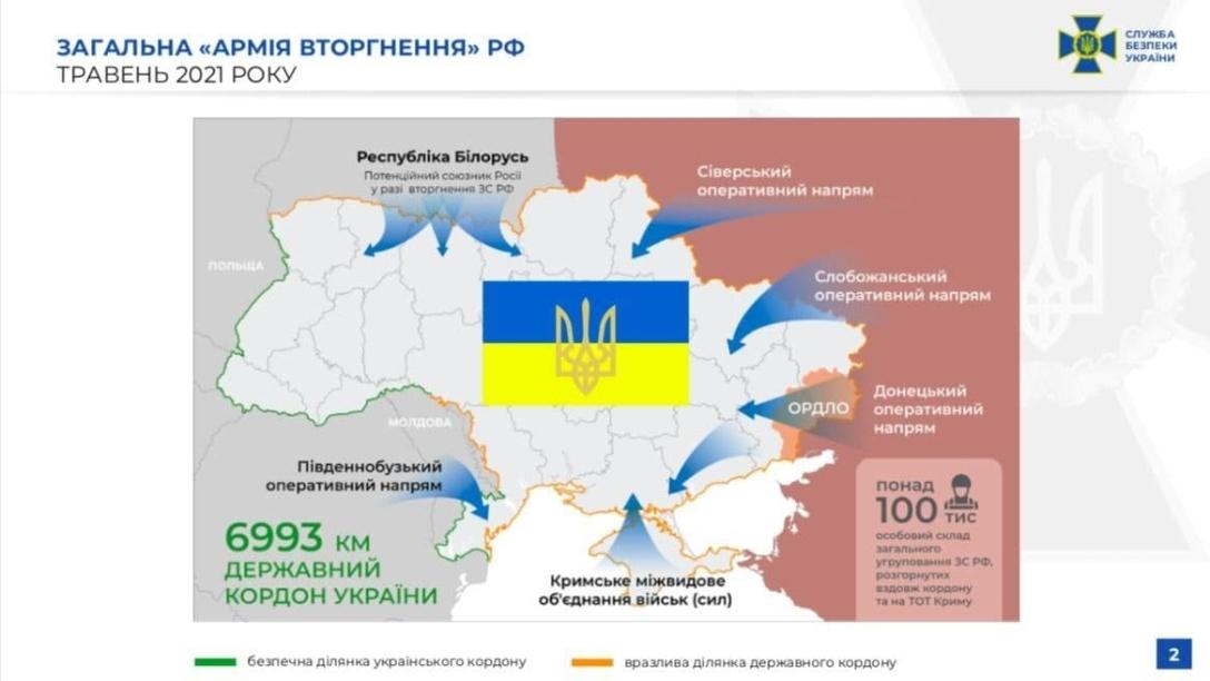 війна на Донбасі, агресія РФ в Україні, вторгнення РФ в Україні, Білорусь