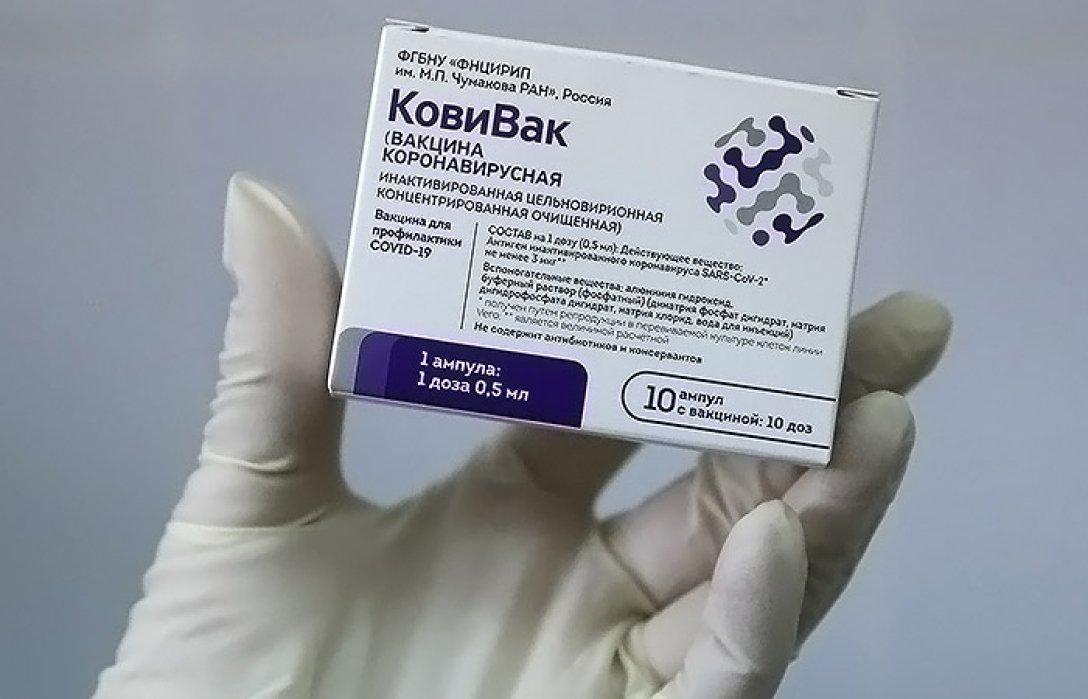 """Российская вакцина, """"КовиВак"""""""