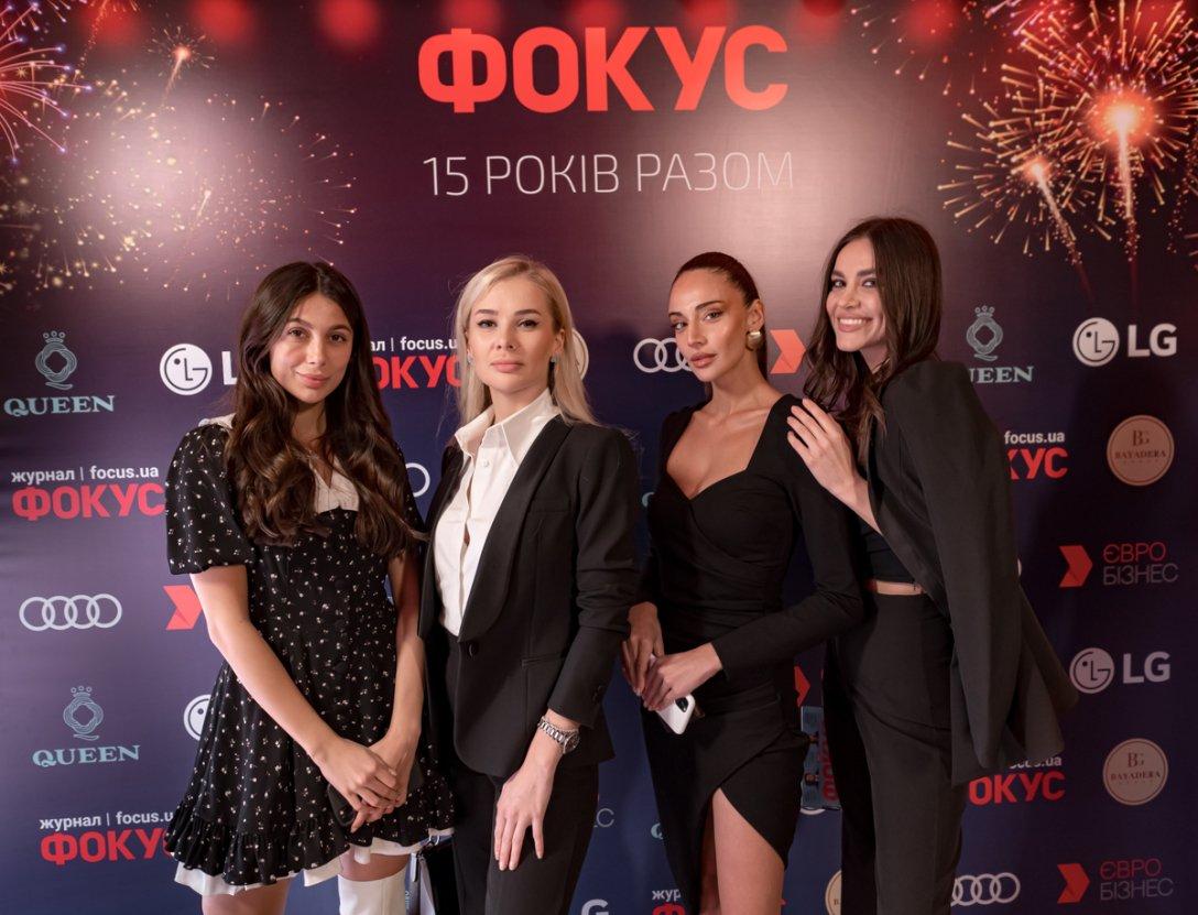 Міс Україна фото