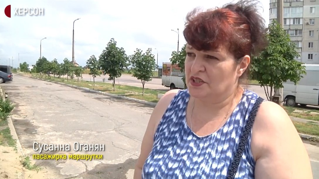 Сусанна Оганян