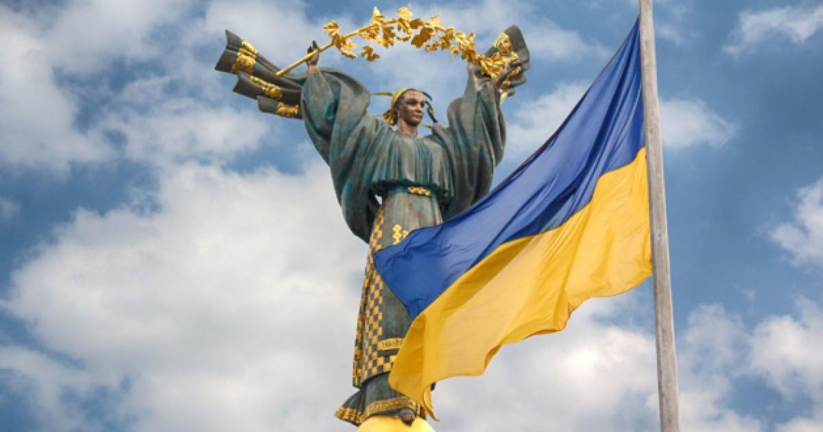Выходные на День независимости Украины 2021: сколько дней отдыхаем