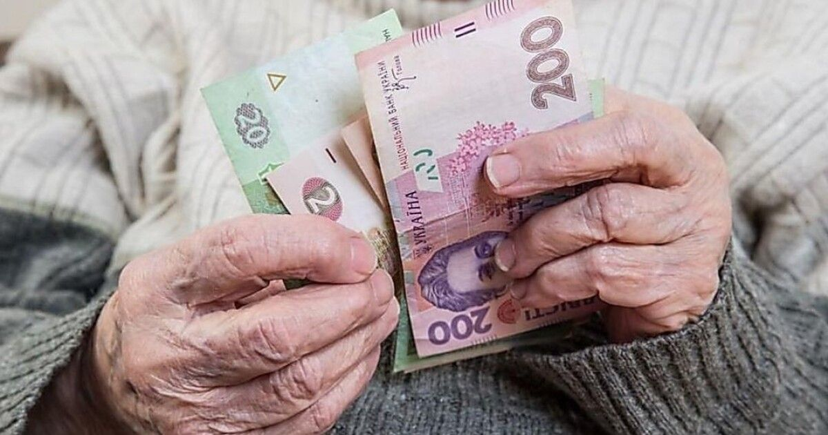 """""""Люди должны научиться откладывать на старость"""", - эксперт по пенсионной реформе Бондаренко"""