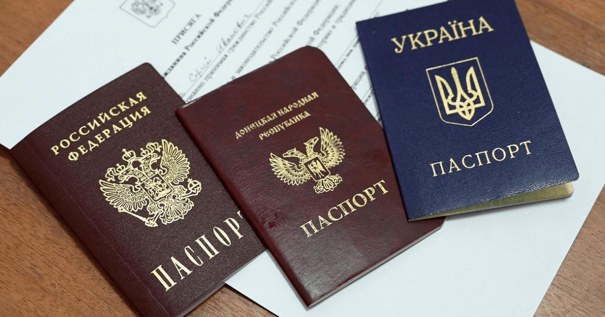 Жителям ОРДЛО с паспортами РФ разрешили голосовать на выборах в Госдуму