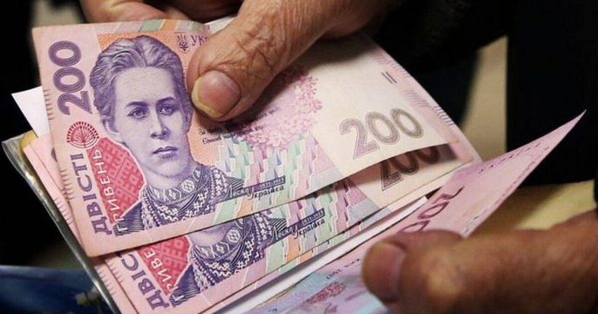 новости про пенсию 2021 год
