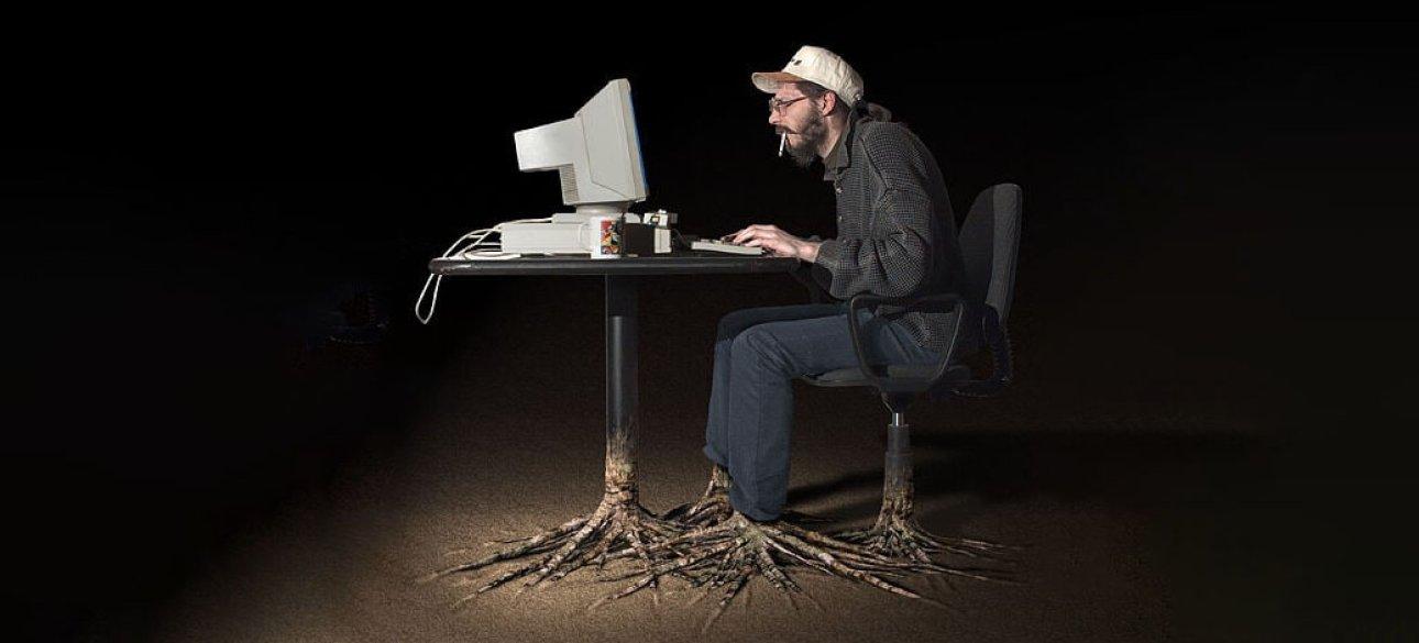 Интернет-пользователь