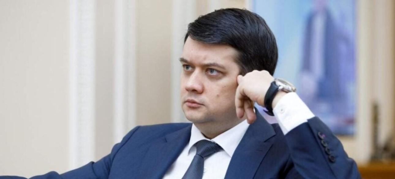 Экс-глава ВРУ Дмитрий Разумков