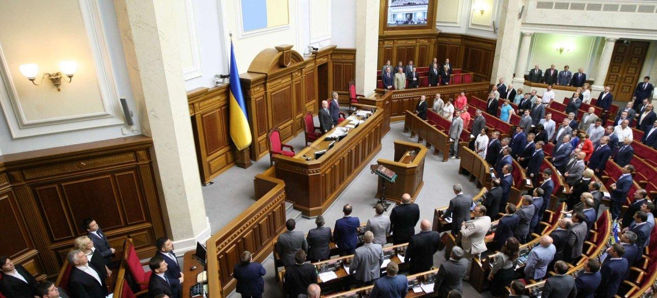 Верховная Рада / Фото: пресс-служба парламента