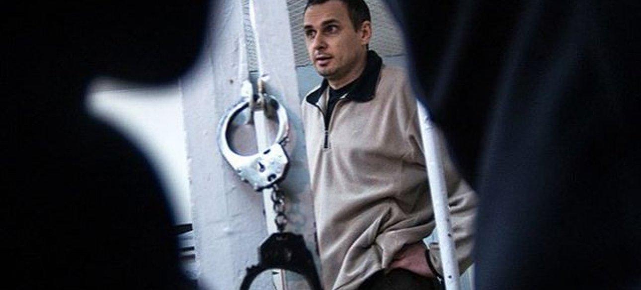 Фото: golos.com.ua