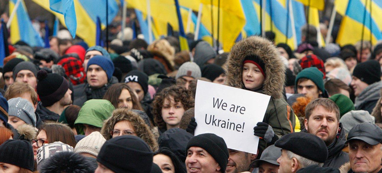 Фото: Valentyn Ogirenko/Pixstream
