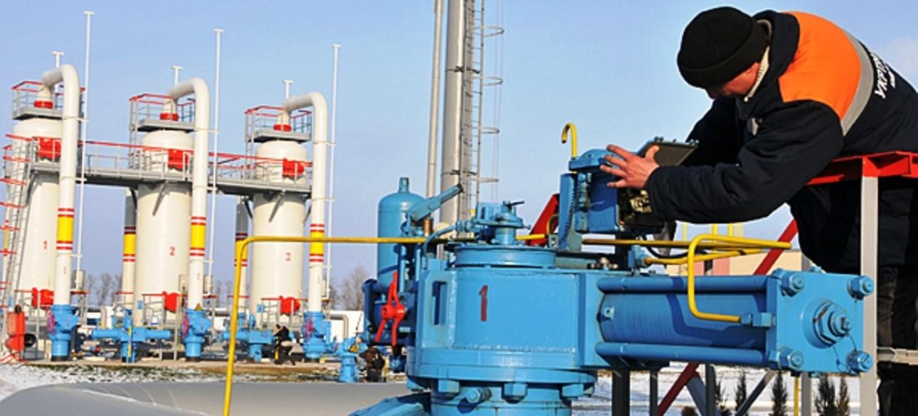 Реформи в газовій галузі