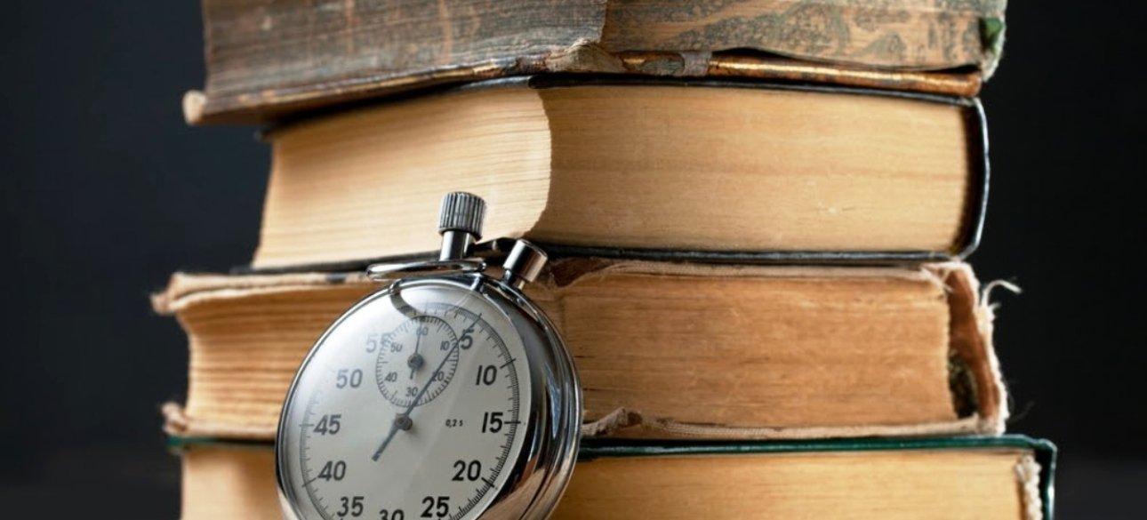 Книги для швидкочитання