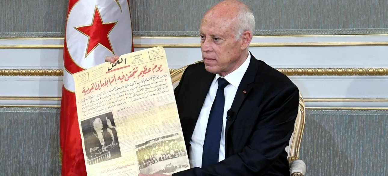 Президент Туниса Каис Саид