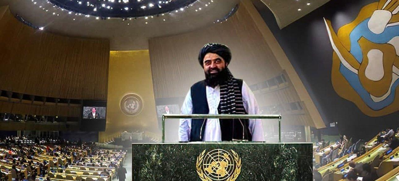 Таліби на Генасамблеї ООН
