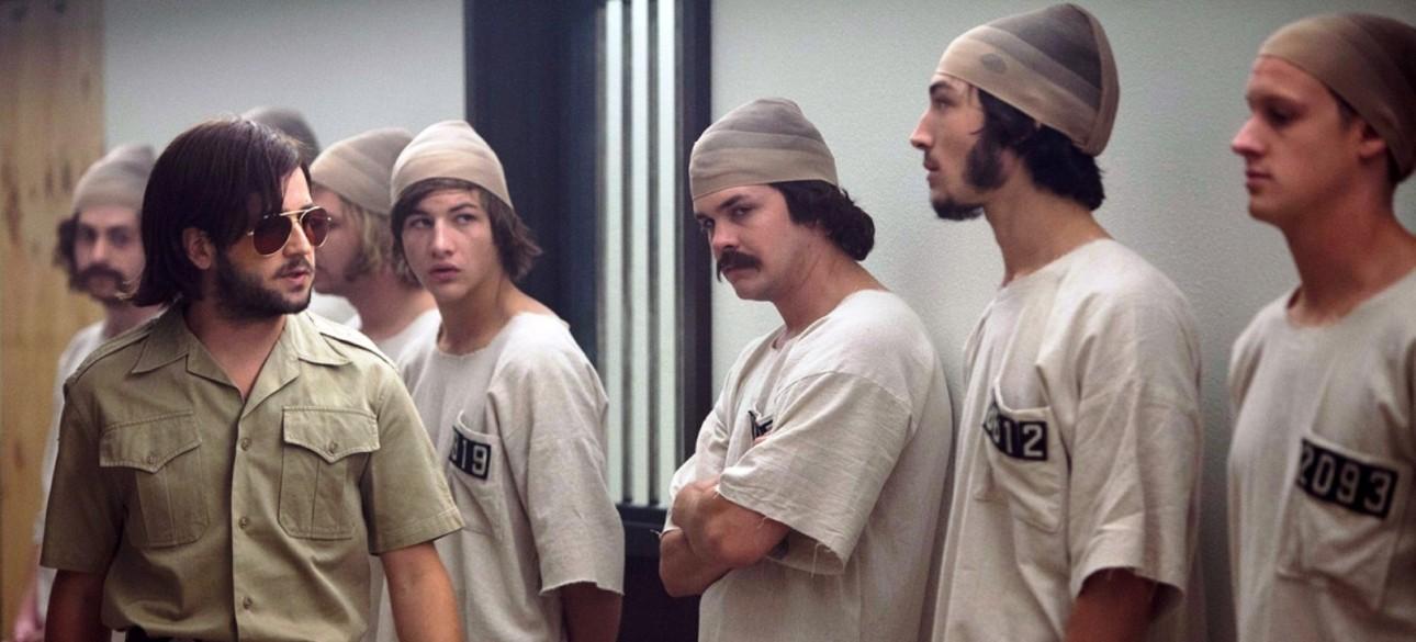 Стенфордський тюремний експеримент