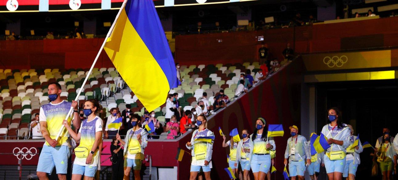 Українська олімпійська збірна