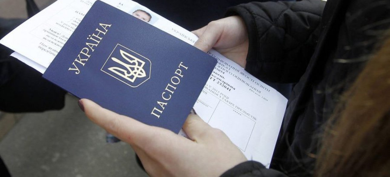 Фото: Донецкие новости