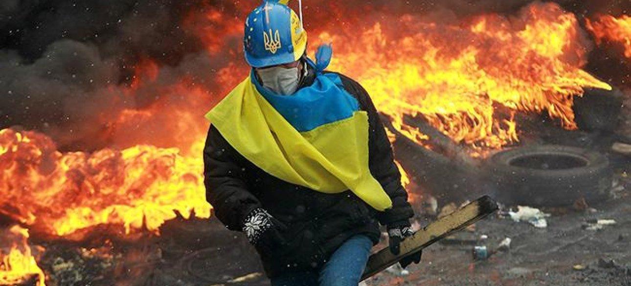 Фото: РБК - Украина