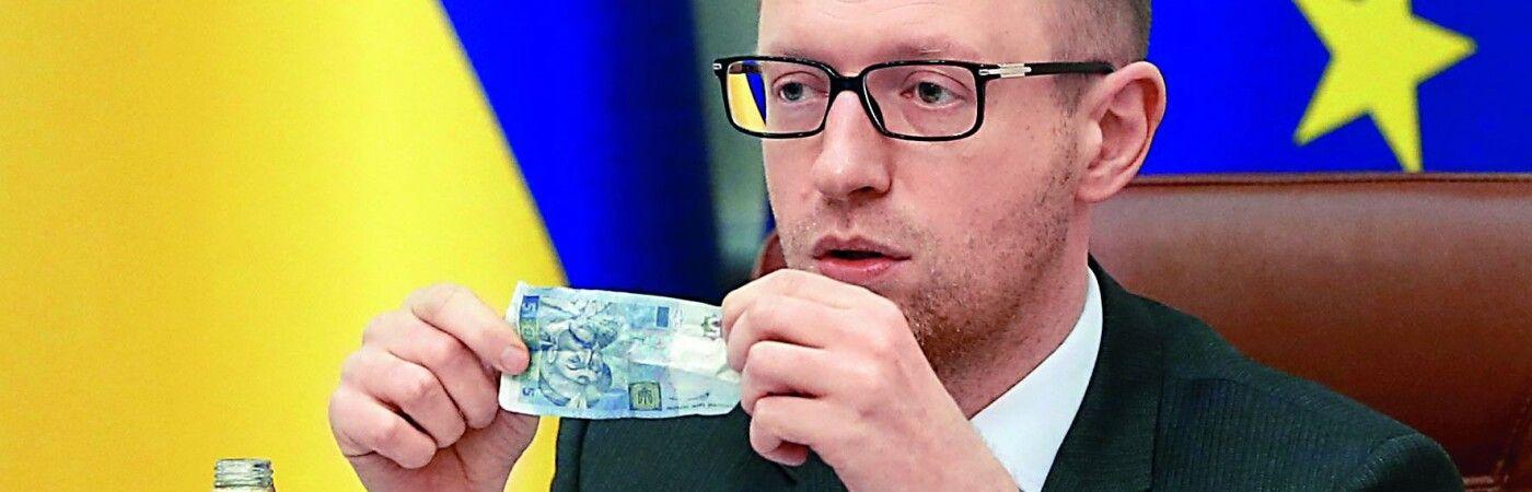 Премьер-министр Украины Арсений Яценюк / УНИАН