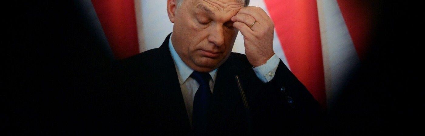 Виктор Орбан / Фото: ru.delfi.lt