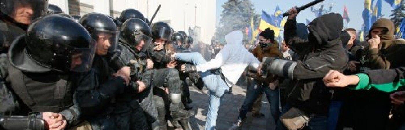 Столкновения у Рады / Фото: УНИАН
