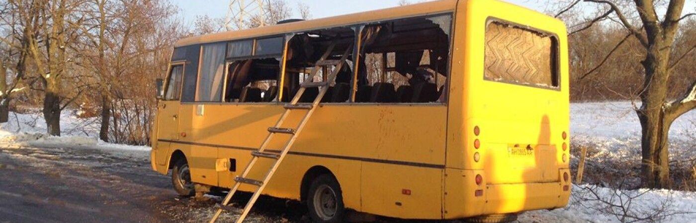 Автобус, обстрелянный под Волновахой / Фото: euronews.com