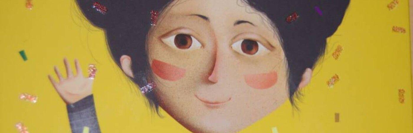 Обложка книги «Майя и её мамы»