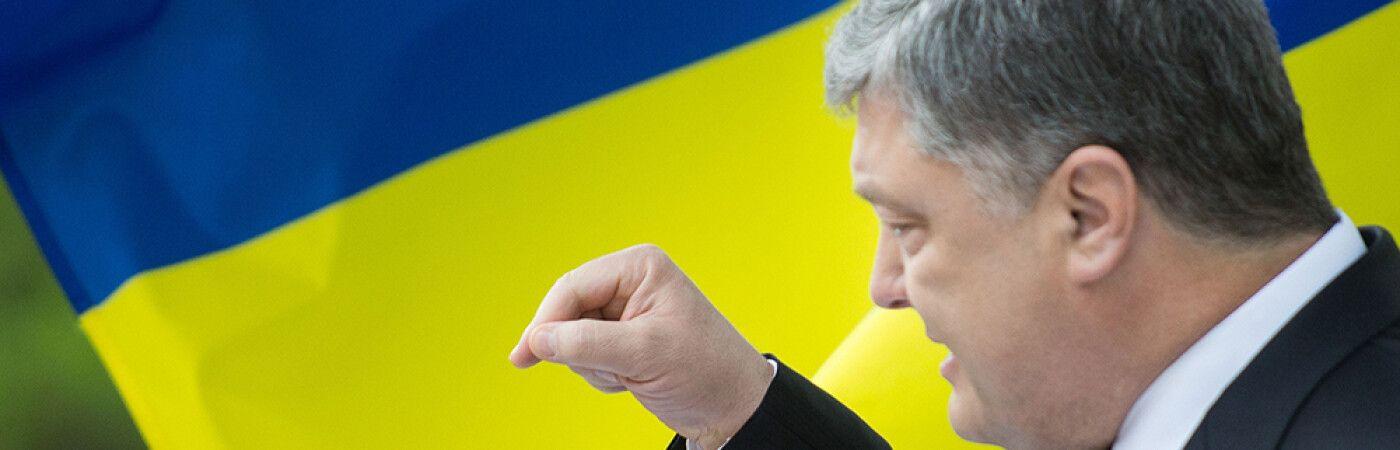 Фото: Михаил Маркив / пресс-служба президента