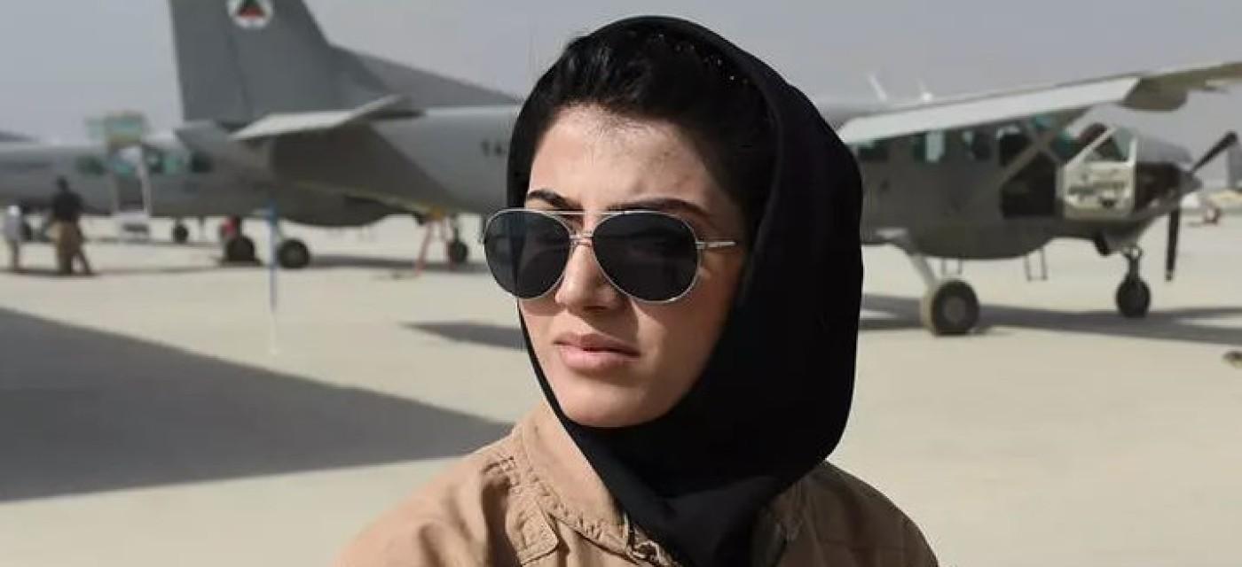 Афганка-пилот