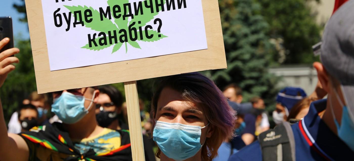 Активіст з плакатом за легалізацію марихуани