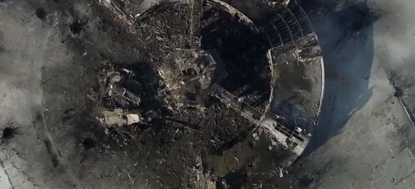 Донецкий аэропорт / кадр из Youtube