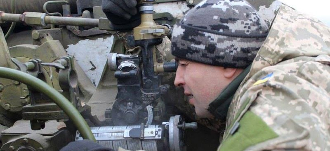 Артиллерист АТО / Фото пресс-службы Минобороны