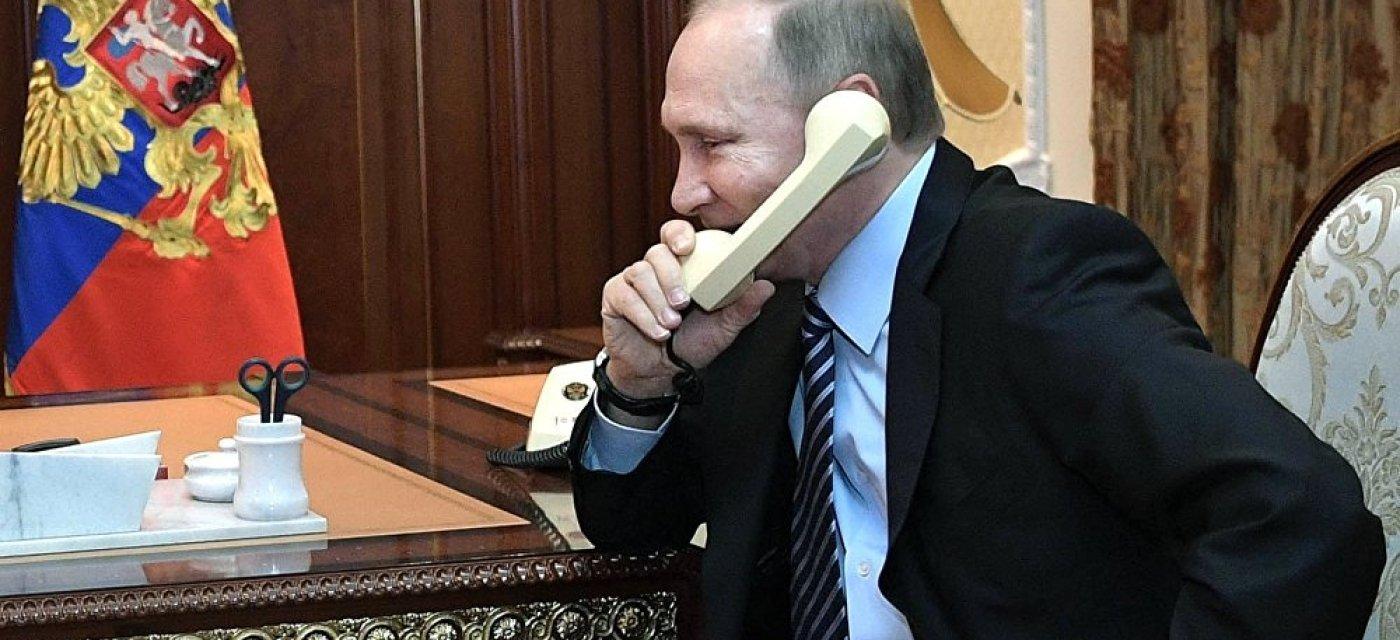 Фото: Sputnik  / Алексей Никольский