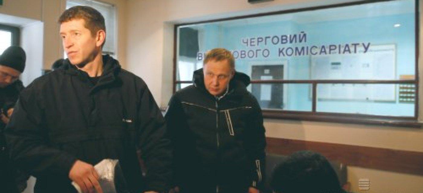 Военкомат в Киеве / фото УНИАН