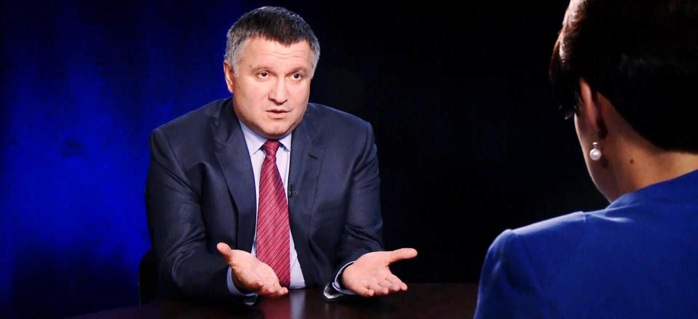 Арсен Аваков на телешоу