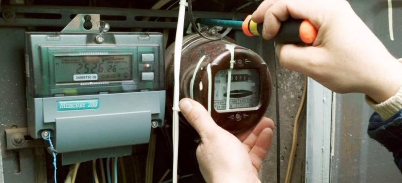 Перевірка електричного лічильника