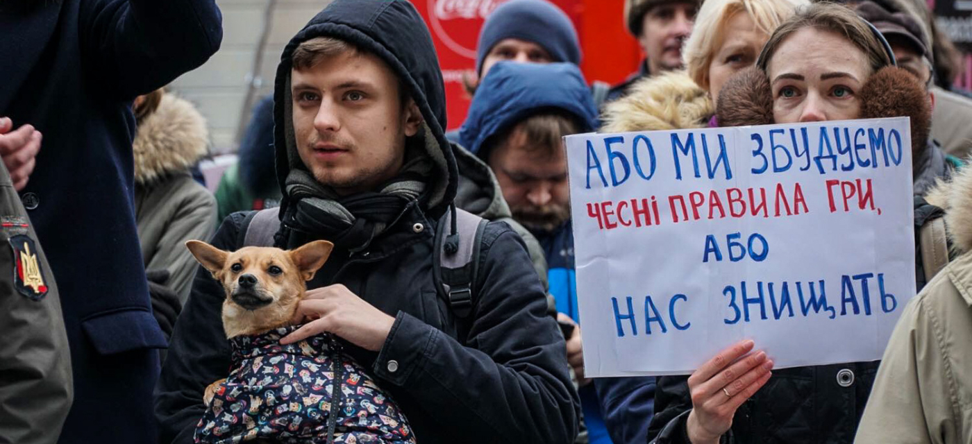 Фото: Александр Гончаров / Апостроф