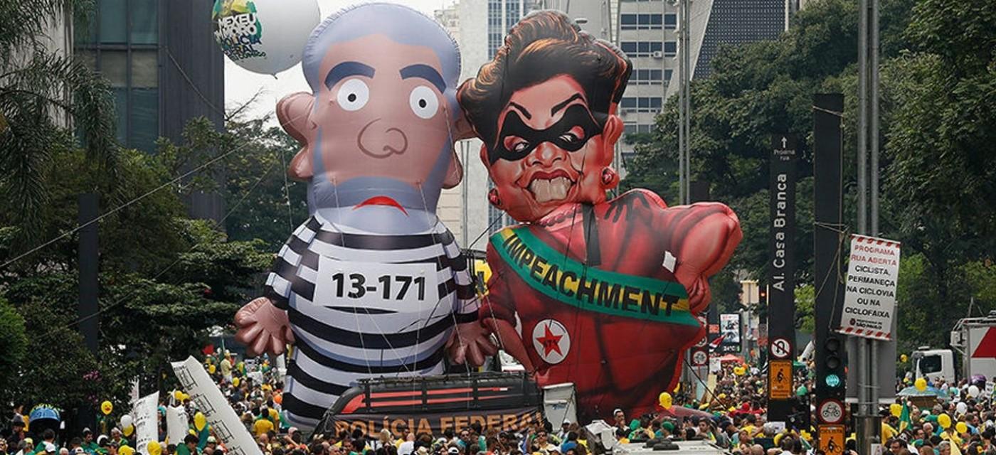 Демонстрація протесту в Бразилії