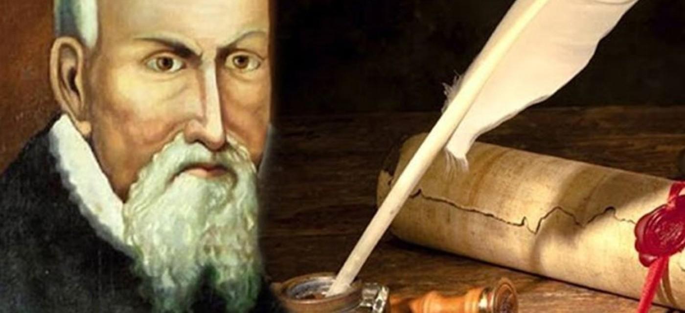 Юрий Дрогобыч, учитель Коперника, врач польского короля