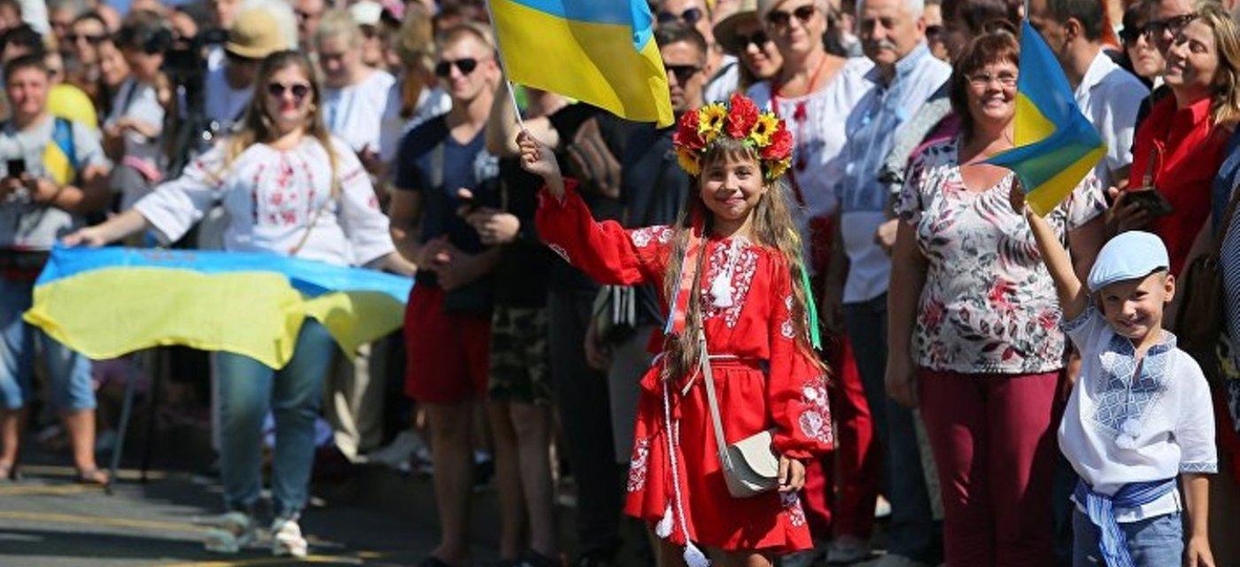 Люди с украинской символикой