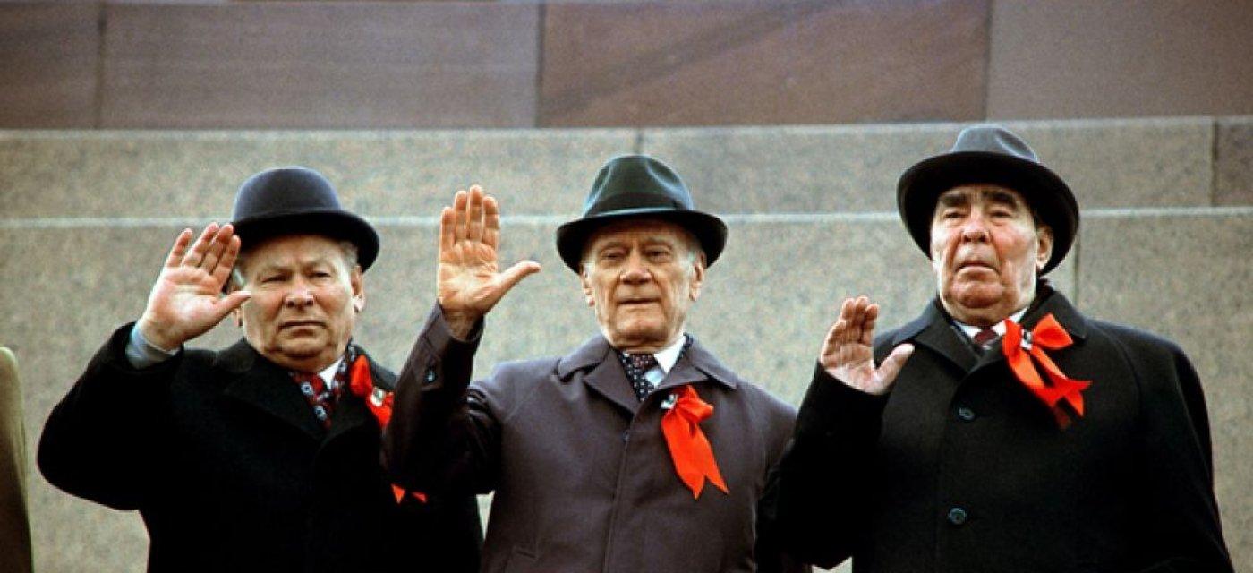 руководители СССР на трибуне Мавзолея, Леонид Брежнев