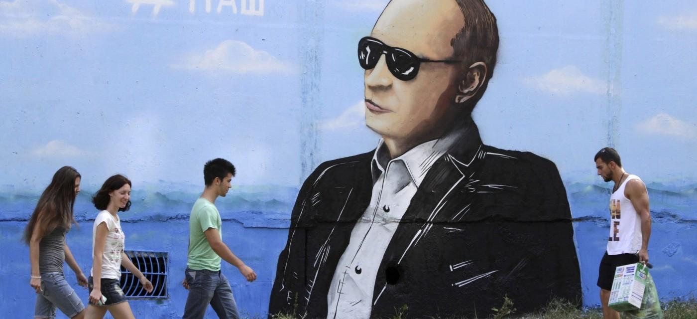 Плакат с изображением Путина