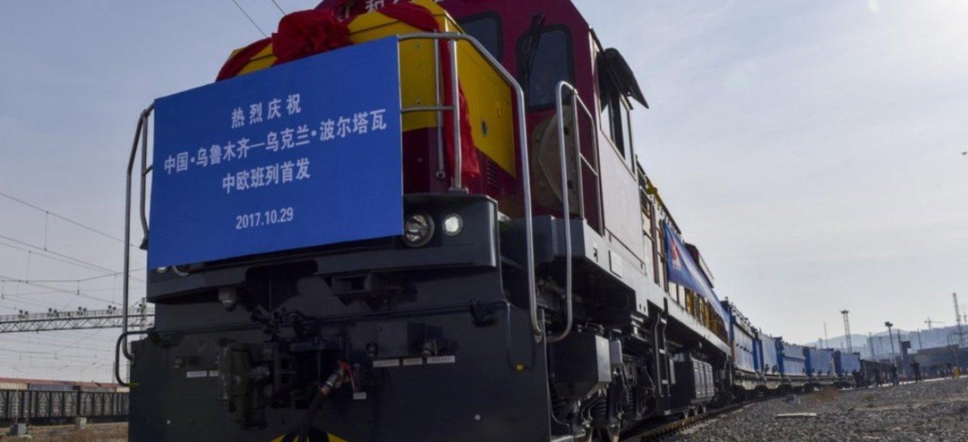 Китайский железнодорожный локомотив