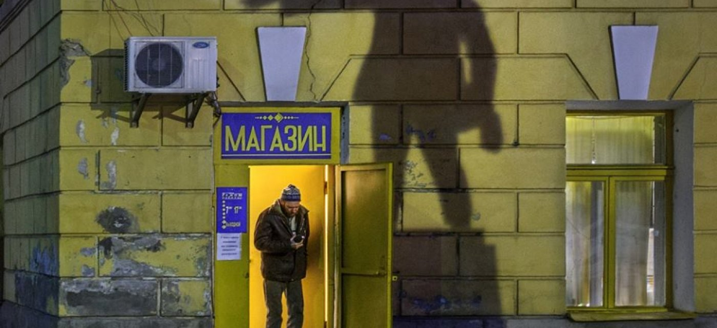 Фото: Александр Петросян