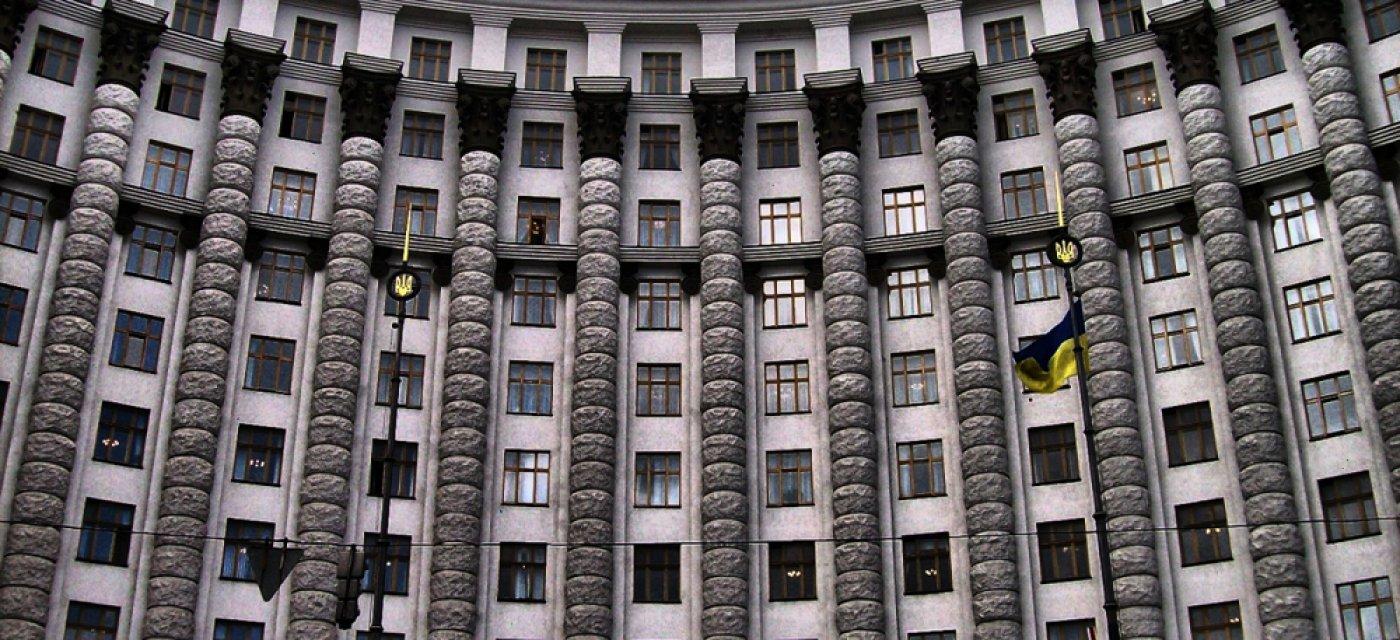Здание Кабинета министров Украины / Фото: telegraf.com.ua