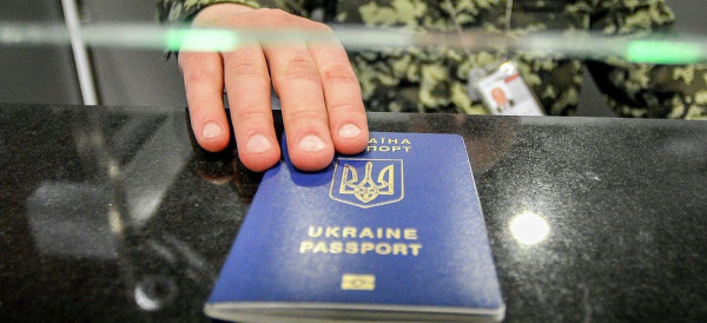 Фото: Евгений Котенко/РИА Новости Украина