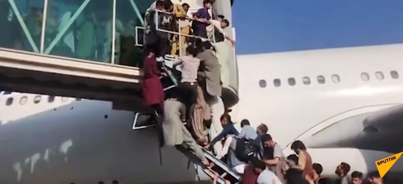 США евакуюють посольство з Кабула