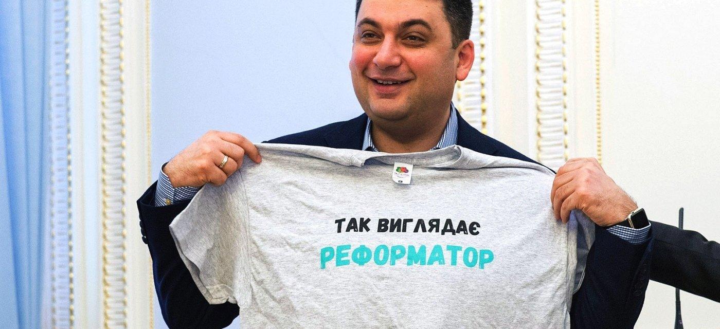 Фото: Анастасия Сироткина / Укринформ