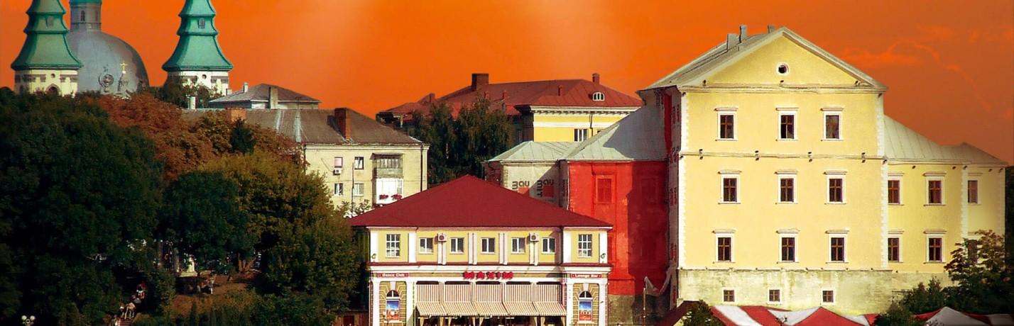 Найкомфортніше місто України 2 021 — це Тернопіль